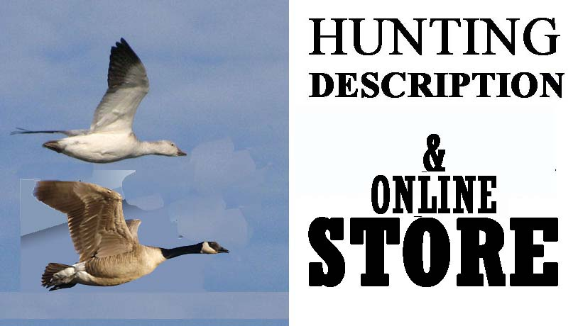 online hunting store and hunting products